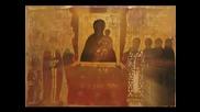 Митрополит Климент Търновски - Тържество на Православието