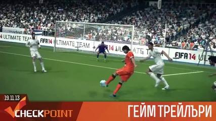 Checkpoint - Ps4 Старт, Diablo 3 Reaper Of Souls И Новите Гейм Трейлъри