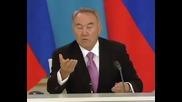 Евроазиатския съюз е факт! Пресконференция на Лукашенко, Медведев, Назарбаев, 18.11.2011