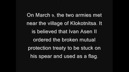 9 март 1230г. Битката край - Клокотница - Цар Иван Асен ll -