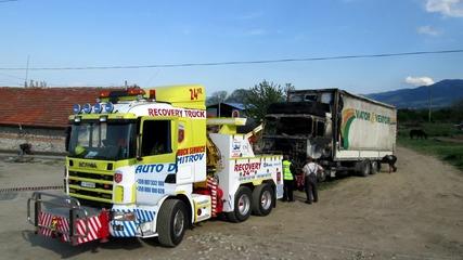 Пътна помощ за изгорял Ман натоварен с 14т тухли на Ам Марица 11.04.2015