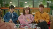 Weightlifting Fairy Kim Bok Joo Е14 / Феята на щангите бг превод