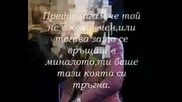 Джеси Мккартни - Казах Ти (превод)