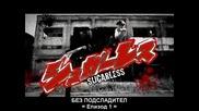 sugarless - 01 bg subs