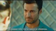 Войната на розите ~ Gullerin Savasi 2014 еп.6 Турция Руски суб.
