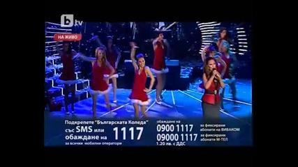 Ивана - Last Christmas ( Българската Коледа )