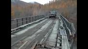 Мостът на смъртта, защото просто няма друг..