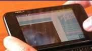 Nokia N900 - кратко ревю