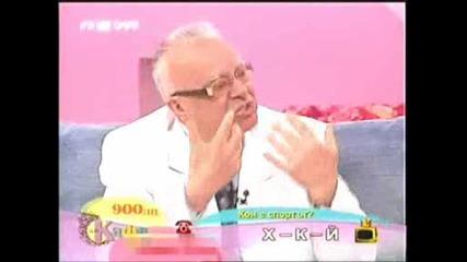 Господари на ефира - Вучков за бюста