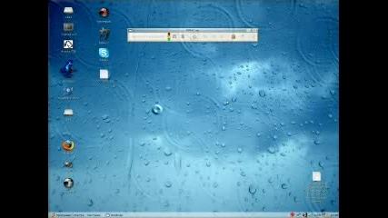 Воден Ефект Под Линукс.