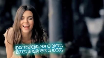 Victoria Justice - Beggin On Your Knees Бг Субс Вградени