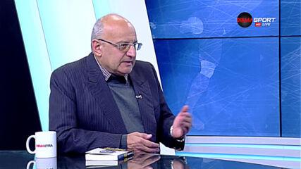 Футболният пътешественик Румен Пайташев с анализ на мачовете от Купата на България