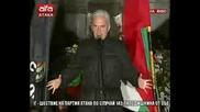 Реч на Волен Сидеров лидер на пп Атака 142-та година от обесването на Васил Левски