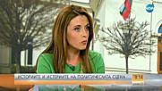 Първанов: Атмосферата в политиката никога не е била толкова остра