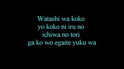 Kokia - Daiji Na Mono Wa Mabuta No Ura ( with lyrics)