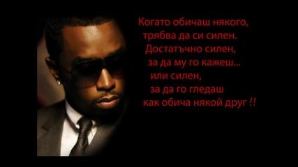 R.a.p.a - Забрави ме