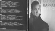 Vasilis Karras mix Best Of - Удоволсвие За Душата