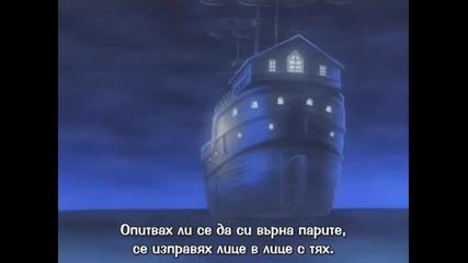 [ С Бг Суб ] One Piece - 137 Високо Качество