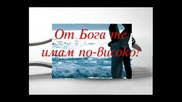 Превод !! Konstantinos Galanos - Ax Kardia Mou / Ola Sta Dosa ][ Оригинала на Теодора - Онази ][