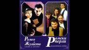 Ромео И Жулиета - Само За Теб