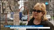 Контейнери за стари дрехи се появиха в Пловдив
