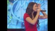 Music Idol 2 Соня Втори Концерт На Живо