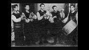 Странджанската Група - Хоро Странджанско