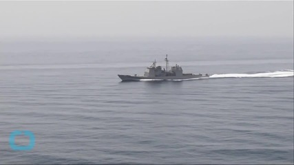 U.S. Navy to Accompany U.S. Ships Passing Through Strait of Hormuz