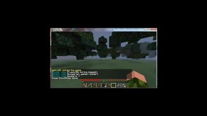 Minecraft Сървър