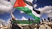 Александр Крылов Интифада Кровью сочится земля Палестины