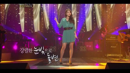 120324 Ailee - Light and Shadow - Immortal Song 2
