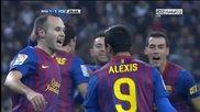 Ел Класико! Реал Мадрид - Барселона 1:3 ( Барселона обърна Реал Мадрид!) 10.12.11