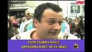 Краля Димитър Рачков и Кралицата Милена Марков  - Господари На Ефира 16.06.08 HQ