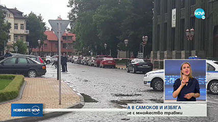 Дрогиран блъсна два пъти жена в Самоков
