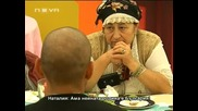 Big Brother 4 [08.10.2008] - Част 5