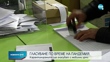 Правната комисия реши как ще се проведат изборите по време на пандемия