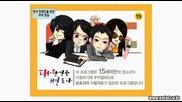 [бг субс] Lawyers of Korea - епизод 6 - 1/3