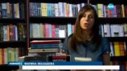 НИТО КНИГА ЗА ГОДИНА: Българите са сред най-нечетящите в Европейския съюз