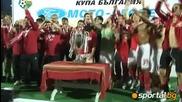 20-та купа! Ц С К А вдигна купата на България! *25.05.2011г.*