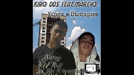 [bgsubs] Kiro Dds feat. Martyo - Успех в България