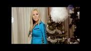 Елена - Ако Ти Стига [ High Quality ] [ Коледна Приказка ]