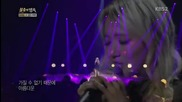 Ladies' Code Sojung - Beautiful Misunderstanding @immortal Song 2