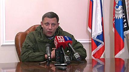 Ukraine: DPR's Zakharchenko decries assassination of Commander 'Motorola'