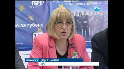 """ГЕРБ искат избори """"2 в 1"""" до края на септември - Новините на Нова"""