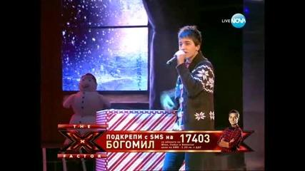 X Factor 07.12.11 (част 3)