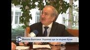 Микола Балтажи: Украйна ще си върне Крим