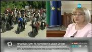 Цецка Цачева: Очертава се подкрепа за референдума