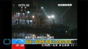 Hundreds Still Missing From Ship Disaster