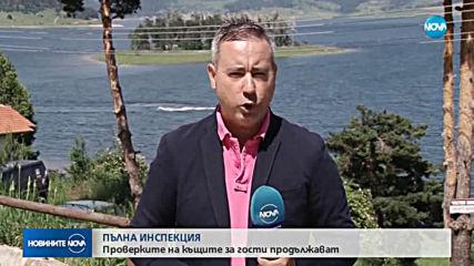Новините на NOVA (15.06.2019 - централна емисия)
