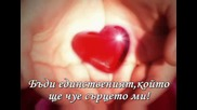 Lara Fabian - Adagio (превод)